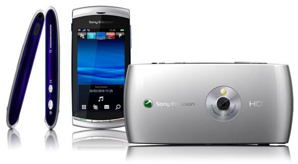 Как разобрать телефон Sony Ericsson Vivaz U5i (1)